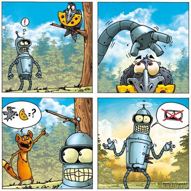 Комиксы лисичка и кот фото 520-802