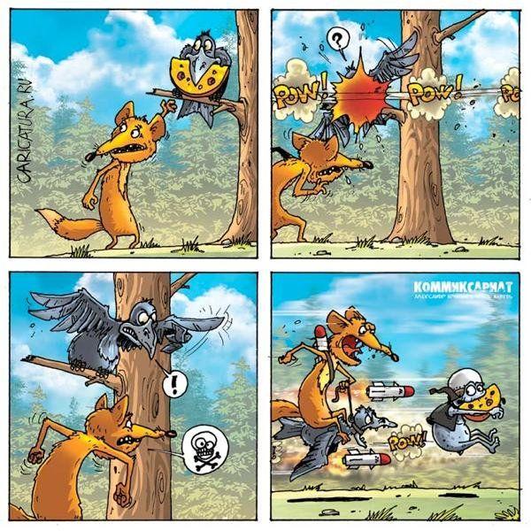 Комиксы лисичка и кот фото 520-705