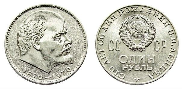 Где принимают ценные монеты банкнота в 1 фунт стерлингов