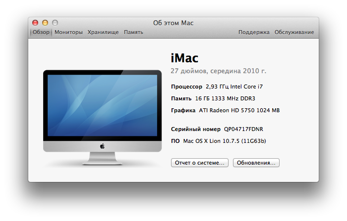 Снимок экрана 2013-08-22 в 16.28.48
