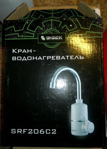 кран-водонагреватель 1
