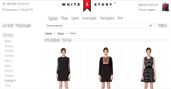 White Story