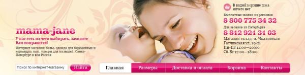 mama-jane.ru
