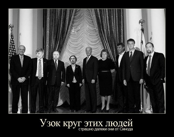 Кирилл Форолов и компания в американском посольстве