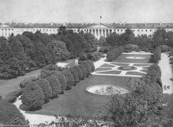 Партерный сад перед зданием Смольного, 1950 год