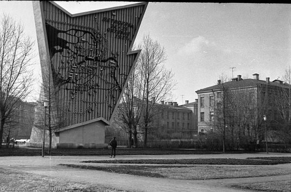 В сквере у Смольного, 1972 год
