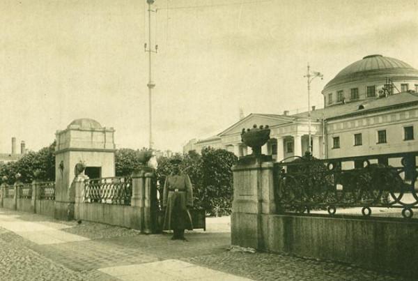 Таврический дворец. Изд. товарищества Образование 1910-1915 гг