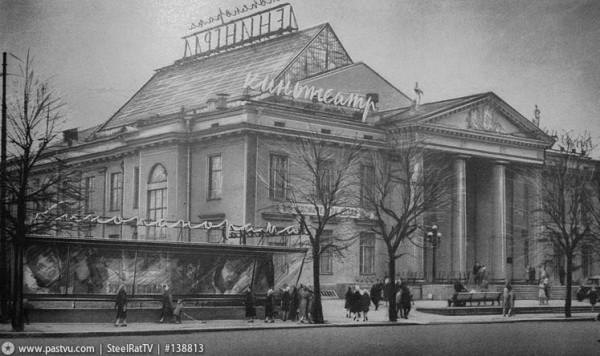 Кинотеатр Ленинград, 1964 год