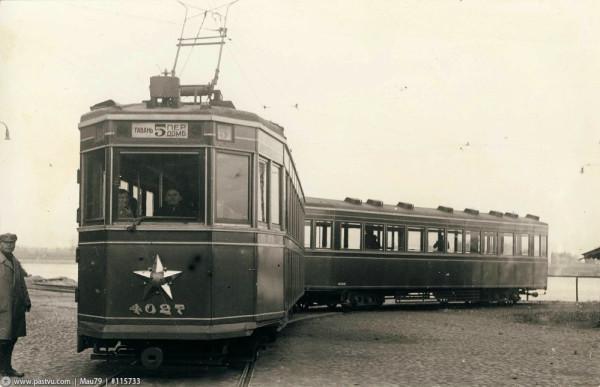 ЛМ-33. Кольцо на ул. Домбаля (ул Смольного), 1934 год
