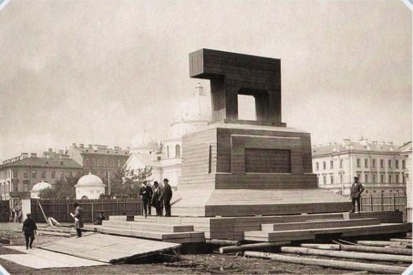 передвижная модель памятника Александра III