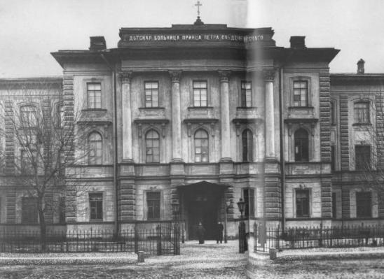 Главный фасад здания Детской больницы принца П. Г. Ольденбургского. Фото К. К. Буллы. 1912 год