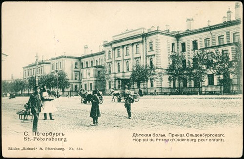 Детская больница пр. Ольденбургского. Главное здание, ? год