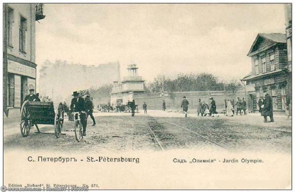 Сад Олимпия, 1900-1902 гг