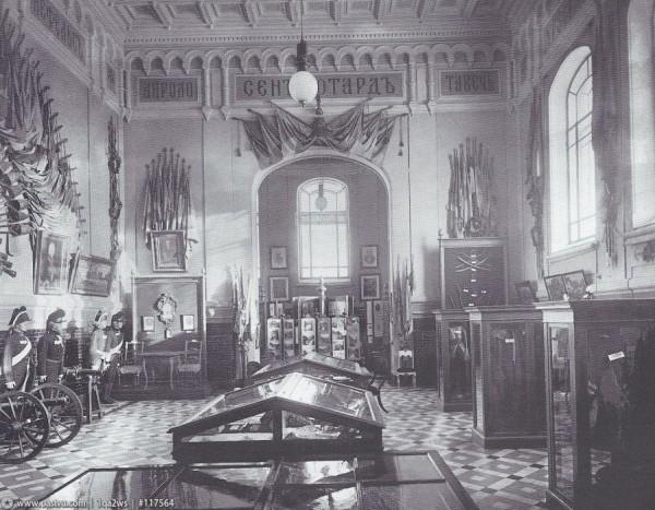 Главный зал Суворовского музея. 1906 год