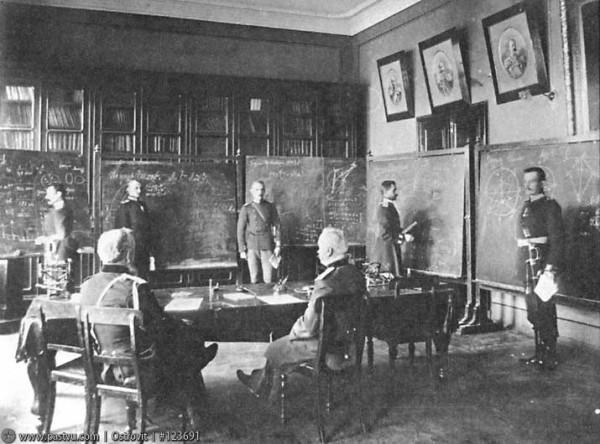 Экзамен в Николаевской академии Генерального штаба. 1900-1902 гг