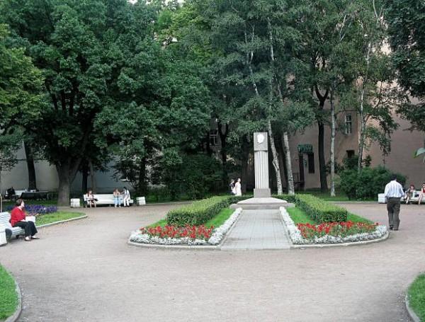 Сквер Галины Старовойтовой