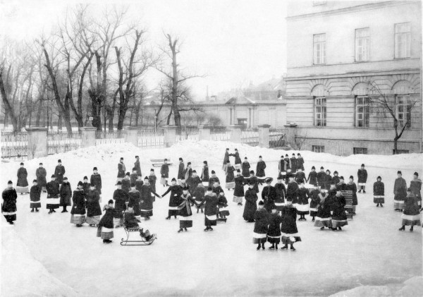 На катке, 1905 год