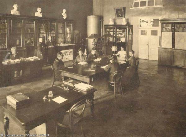 Смольный институт. Учительская, 1914 год