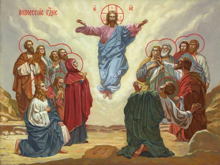 Молитвы на удачу и благополучие в Вознесение Господне 17 мая 2018 года