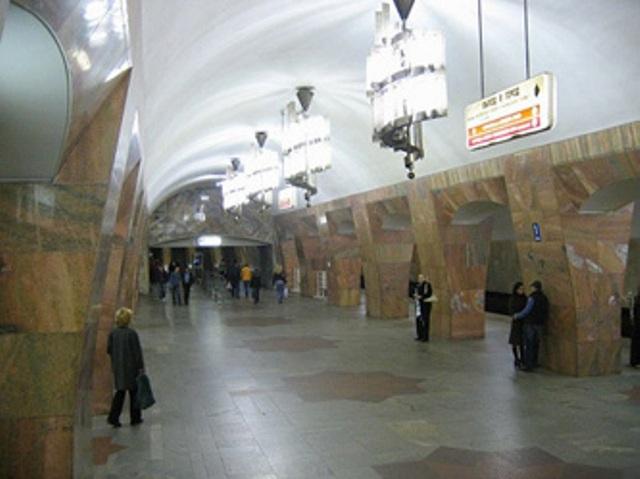 metrr