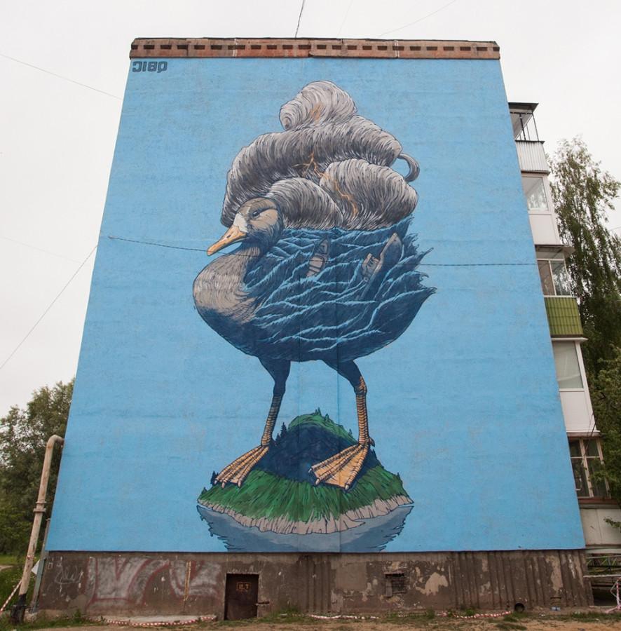 Сюрреалистическое-граффити-by-QBIC