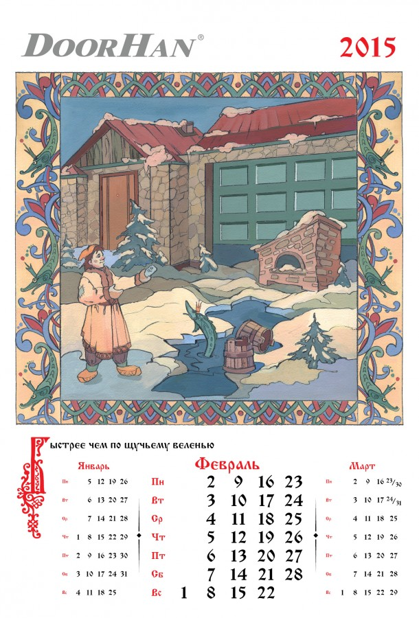 40x59cm_kalender_20153