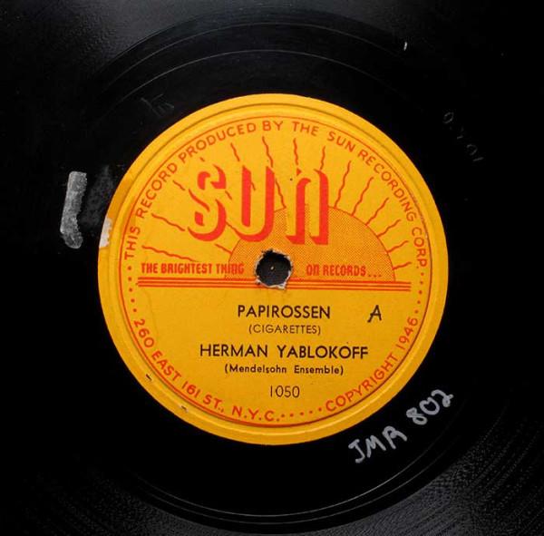 Herman-Yablokoff-Papirossen-fin1.jpg