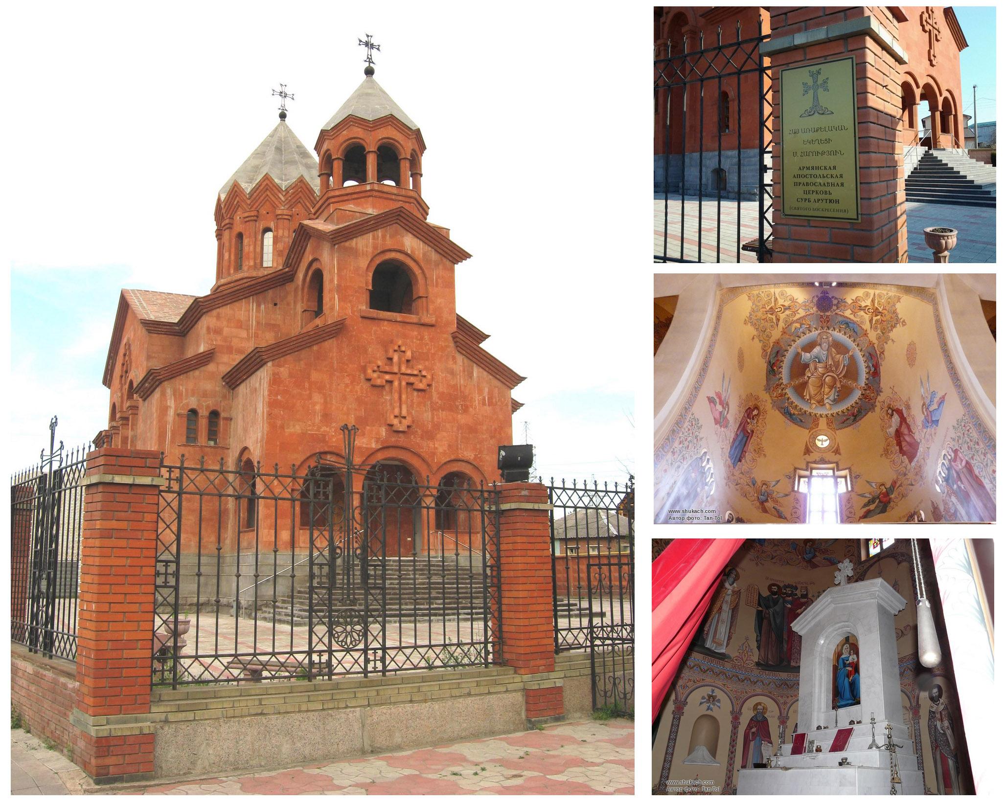 многообразия врмянская апостольская церковь и православие в чем разница
