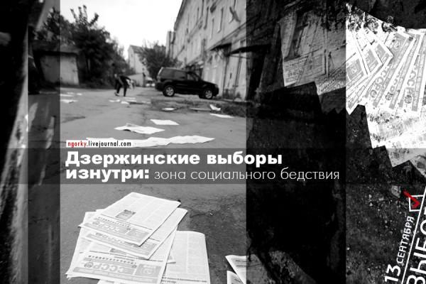 http://ic.pics.livejournal.com/ngorky/31634656/37494/37494_600.jpg