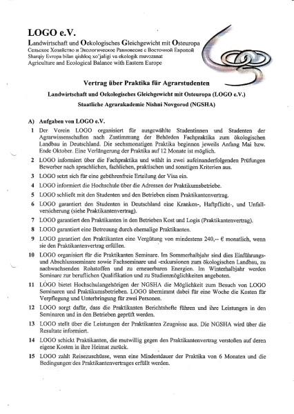 Vertrag Nishni Novgorod de 1-4