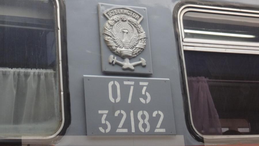 DSC02794.JPG
