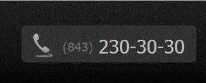screenshot 2014-02-08 002