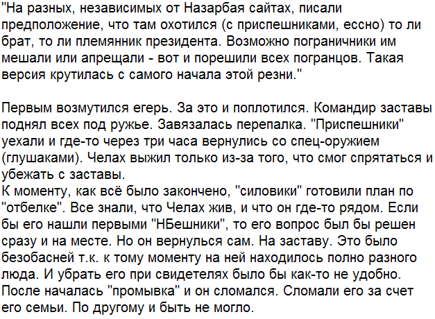 Lenta.ru  Форум