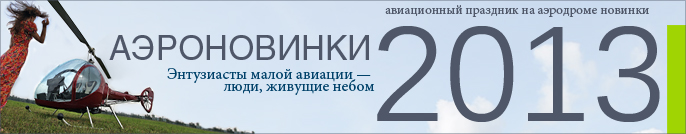 aeronovinki_shapka