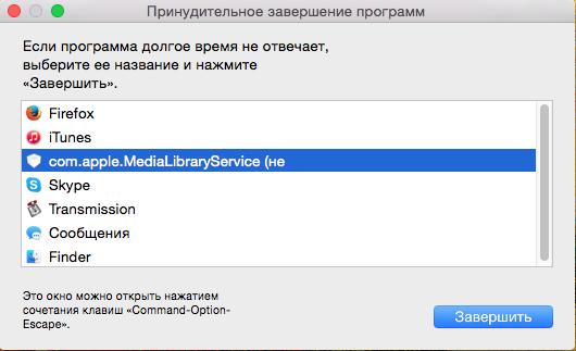 Снимок экрана 2014-11-01 в 9.01.24