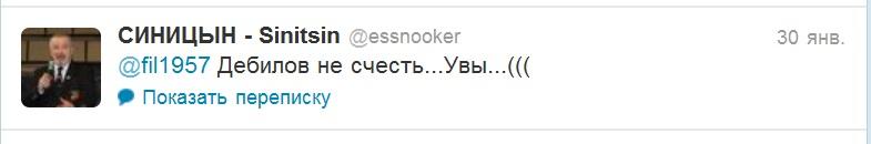 Борисыч13sd21776672sd31