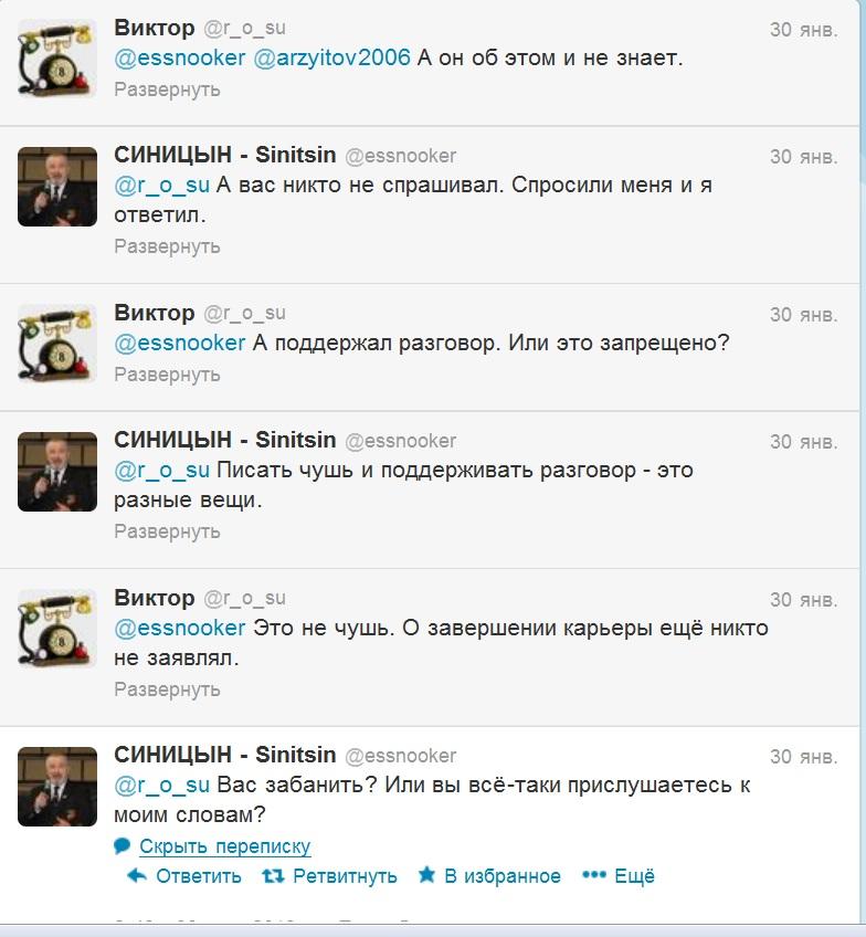 Борисыч13212sd31