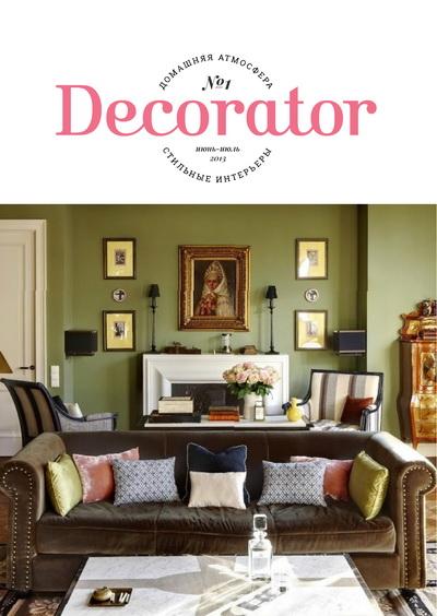 Decorator online