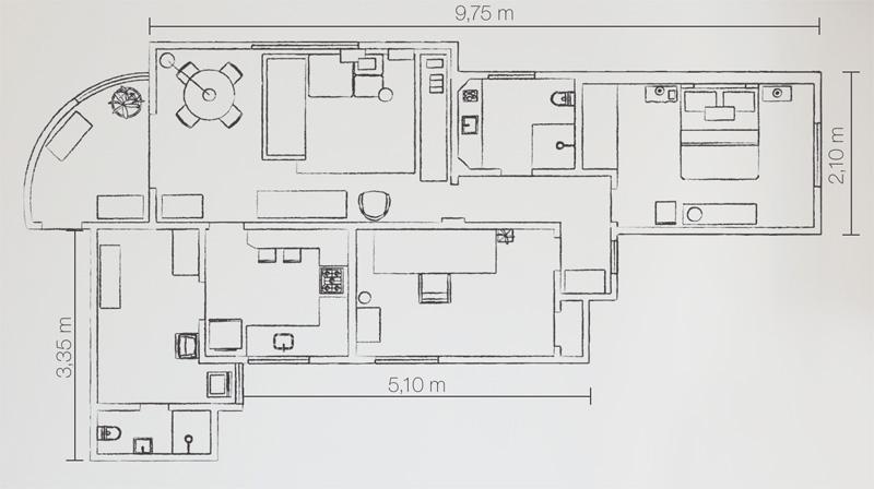 Квартира в Бразилии 11