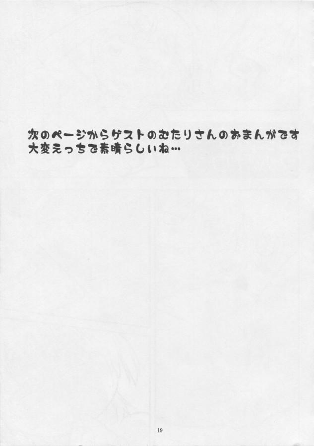 H0190_B