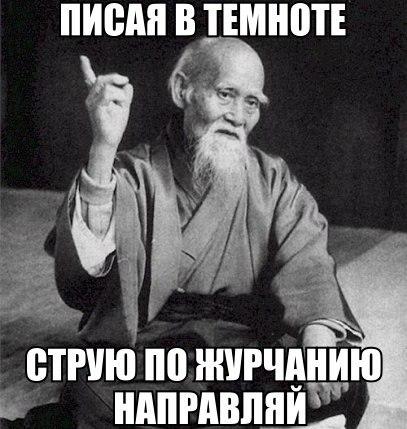 NC_eNiMAPlM