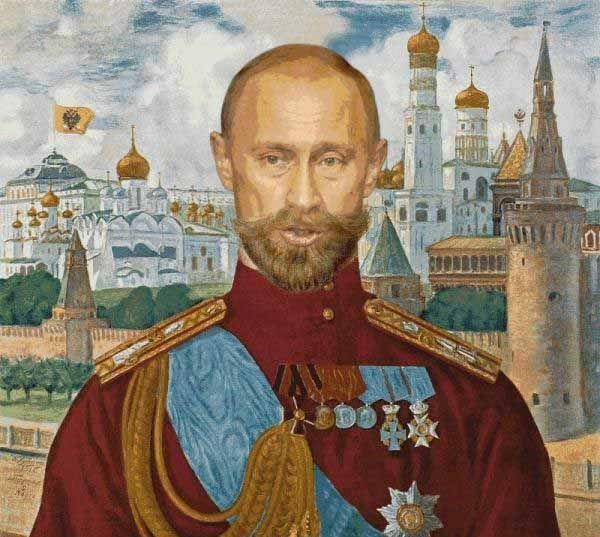 император_путин))