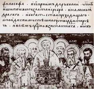 Образцы по калиграфии алфавит русский