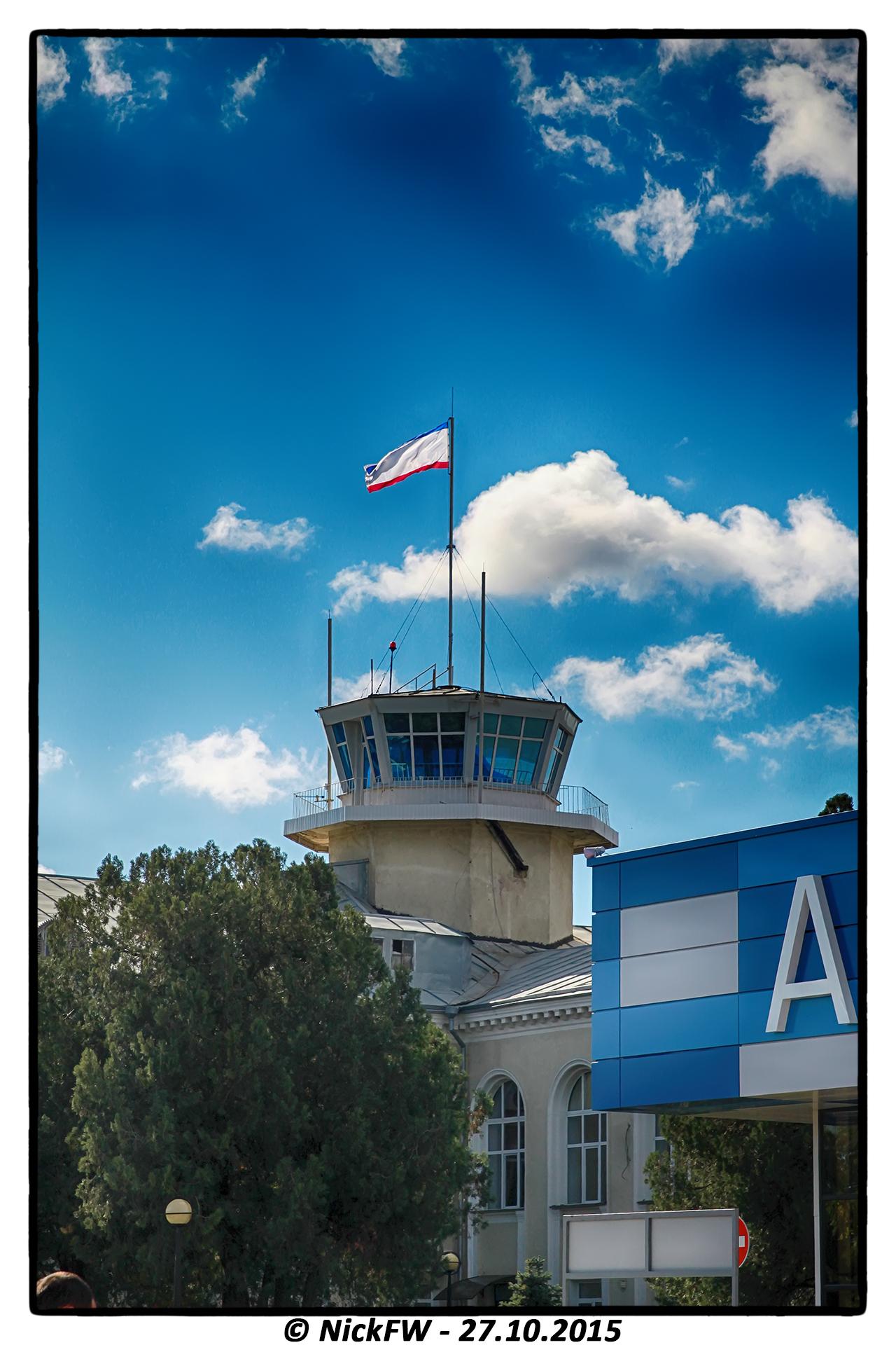 5. Аэропорт Симферополя © NickFW.ru - 27.10.2015г.