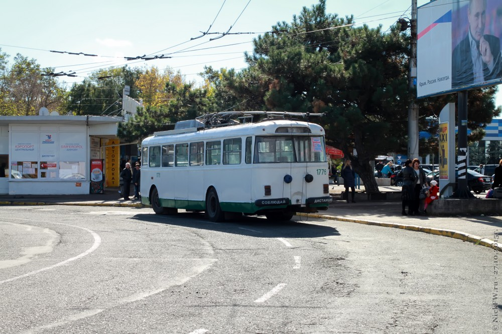 4. Симферопольский троллейбус © NickFW.ru - 27.10.2015г.