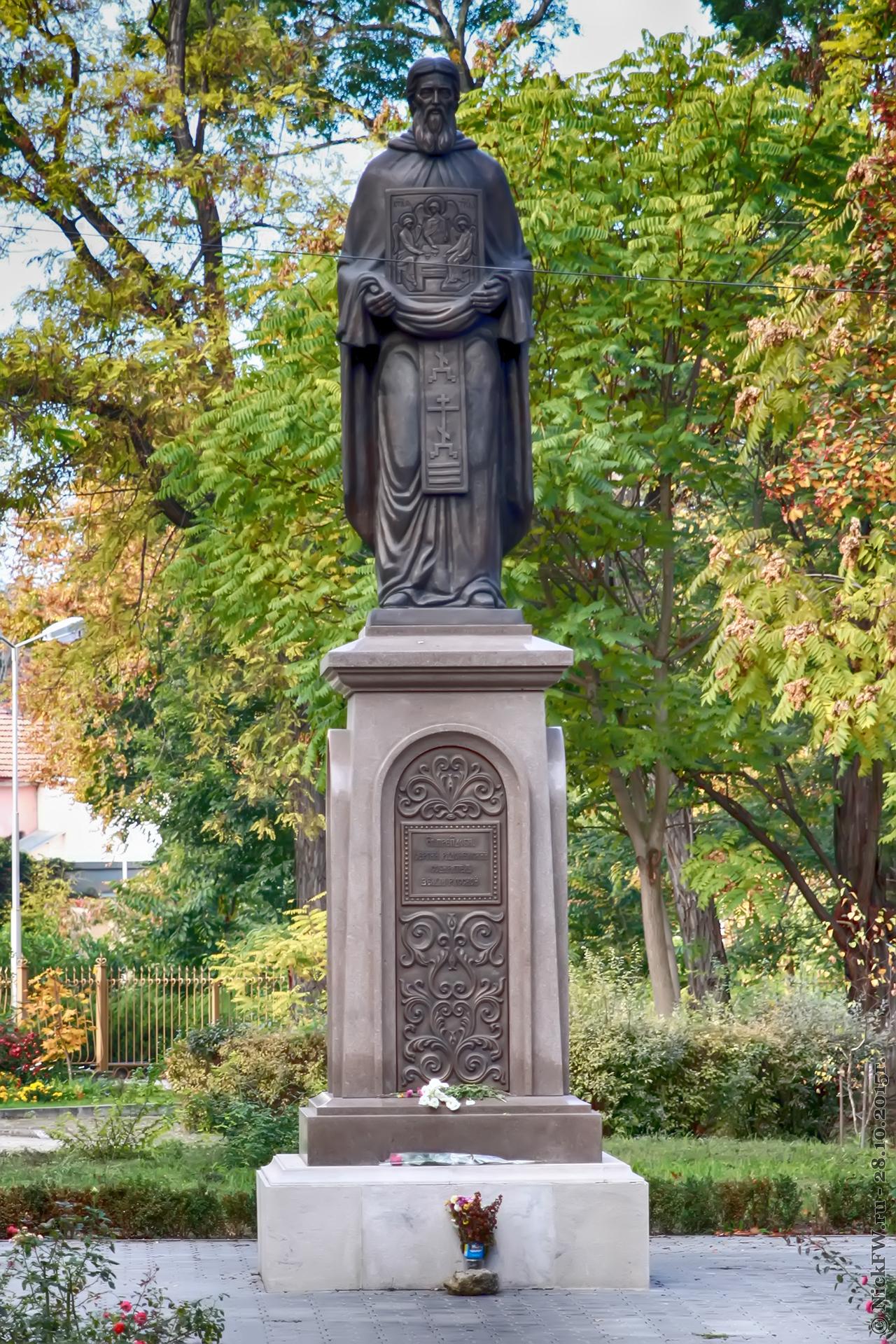 17. Памятник Сергию Радонежскому © NickFW.ru - 28.10.2015г.