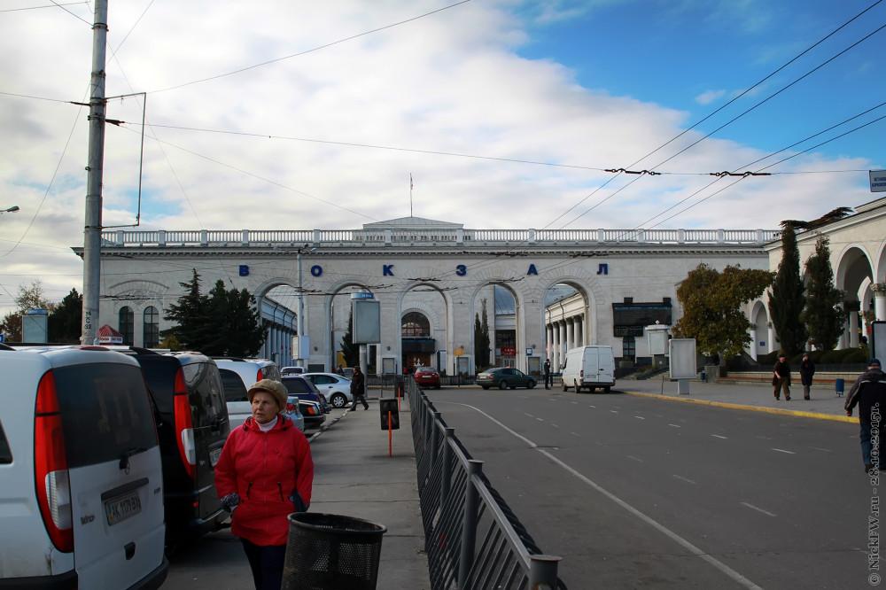 20. ЖД Вокзал Симферополя © NickFW.ru - 28.10.2015г.