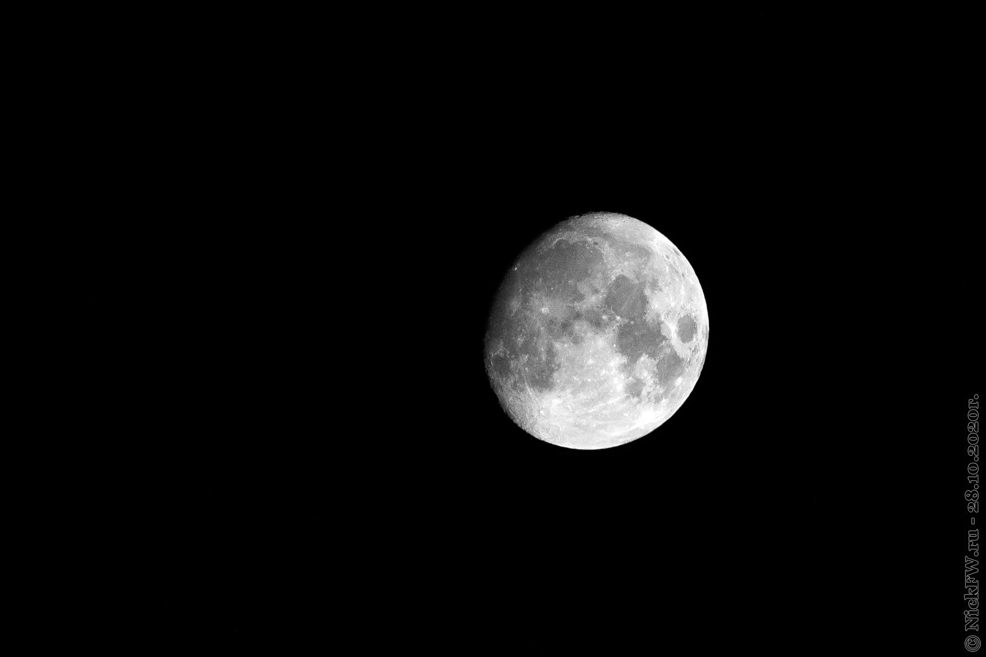 Чёрно-белая луна © «Фото.дзен - NickFW.ru»