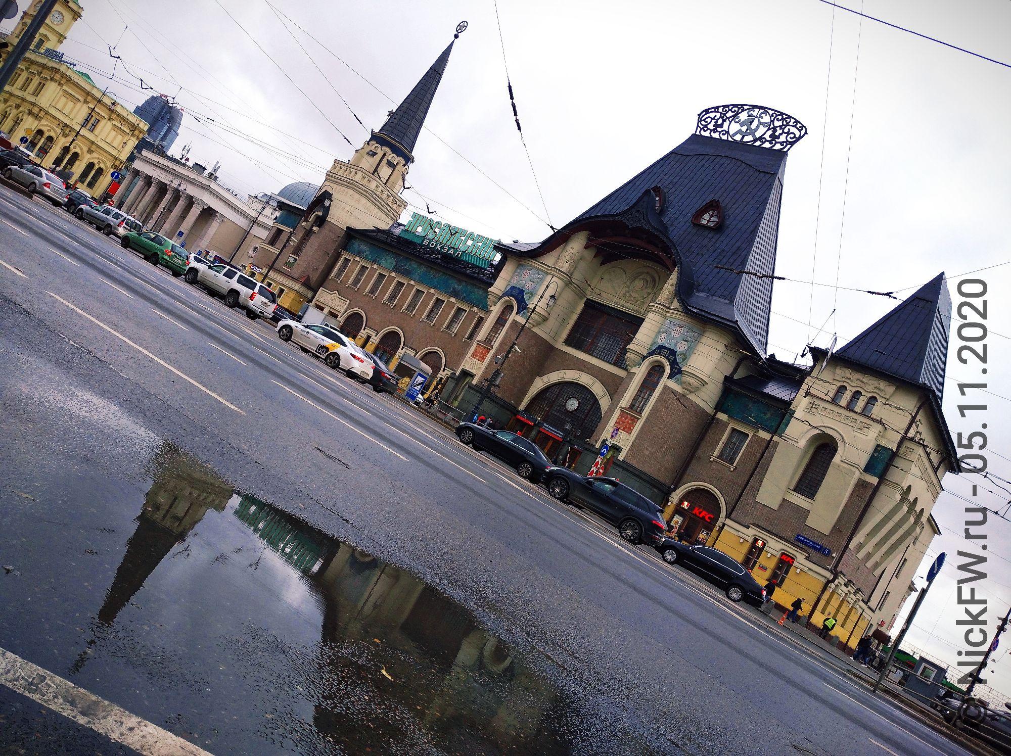 2. Ярославский Вокзал © NickFW.ru - 05.11.2020г.