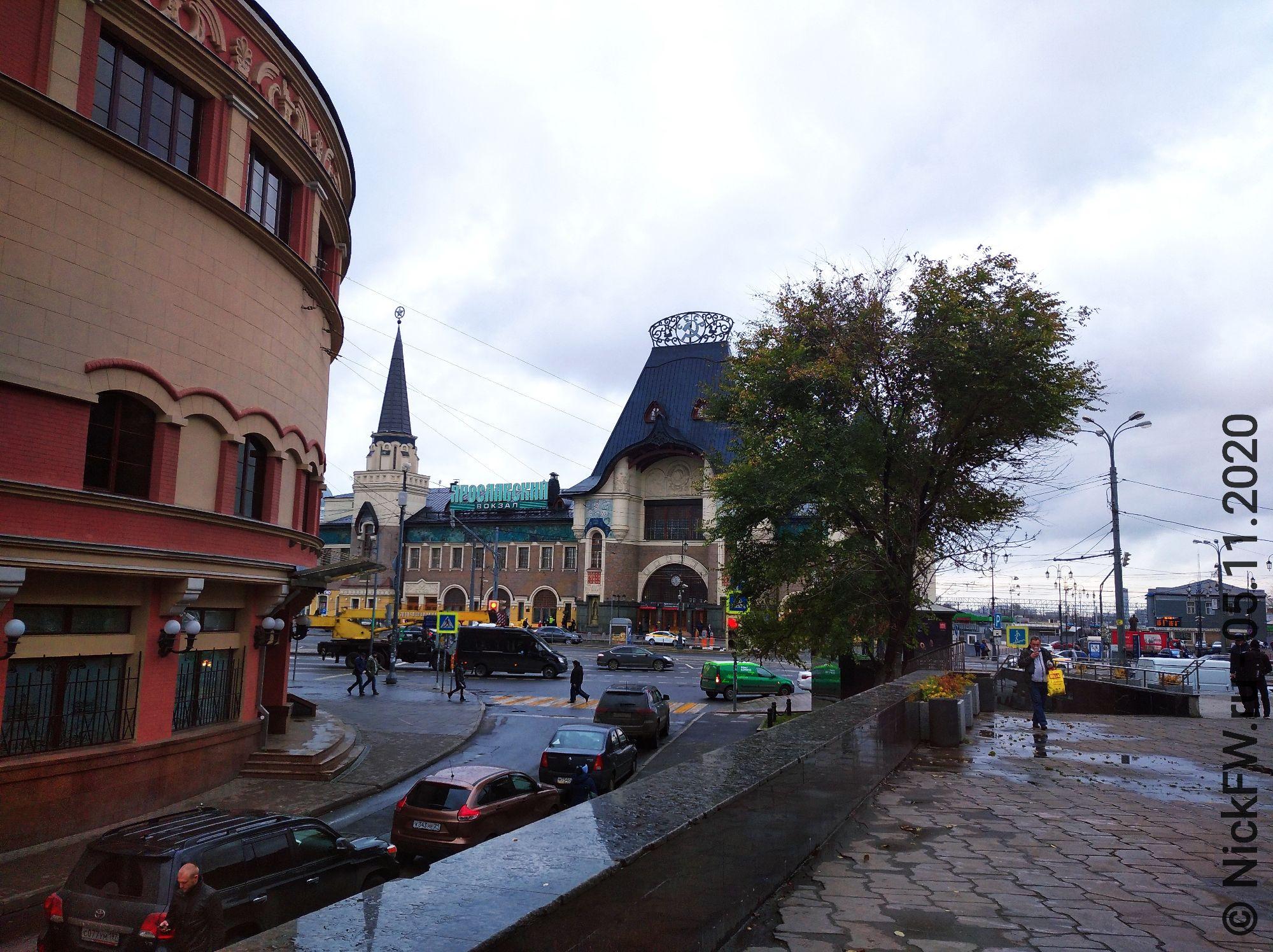 3. Ярославский Вокзал © NickFW.ru - 05.11.2020г.